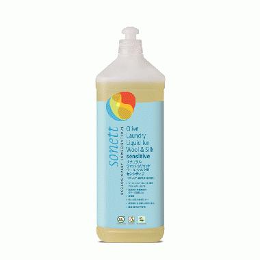 ナチュラルウォッシュリキッド ウール・シルク用 センシティブ (おしゃれ着用液体洗剤) 1Lのイメージ1