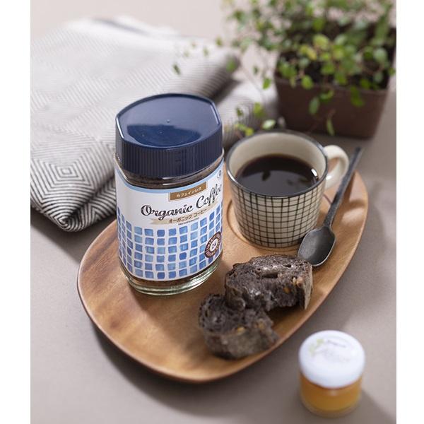 オーガニック インスタントコーヒー カフェインレスのイメージ5