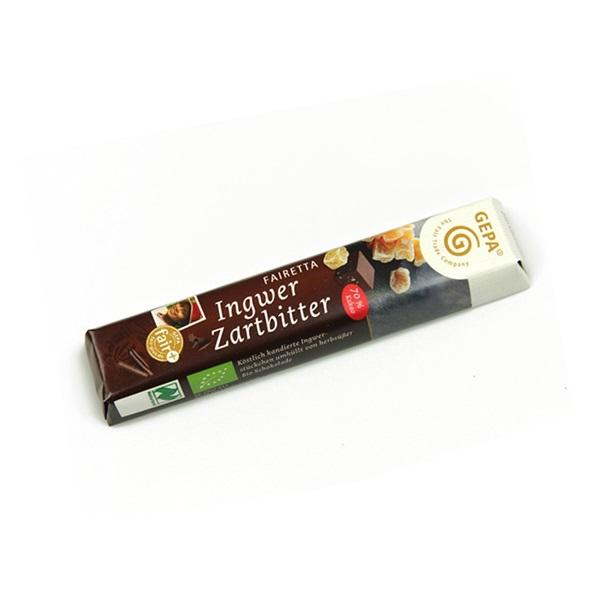 ビオ ジンジャーダークチョコレート バー |GP8951869