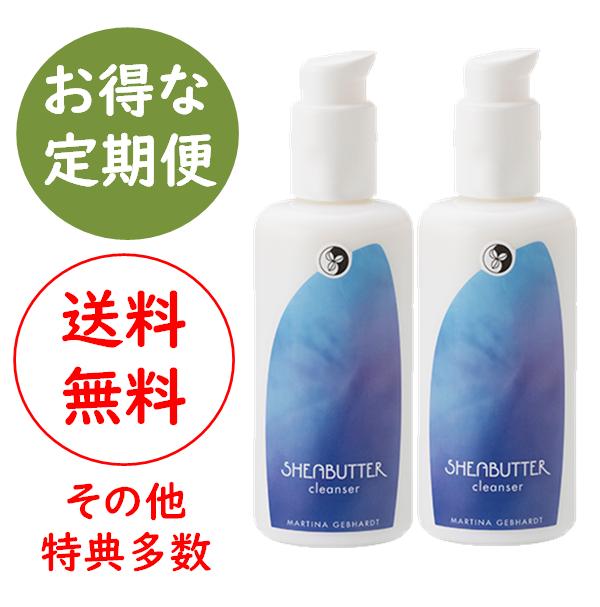【定期便】マルティナ シアーナクレンジングミルク (クレンジング・洗顔) 2本セット |MG21207
