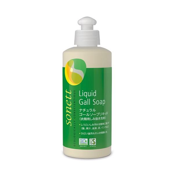 ナチュラルゴールソープリキッド(衣類しみ抜き洗剤)  SNN2630