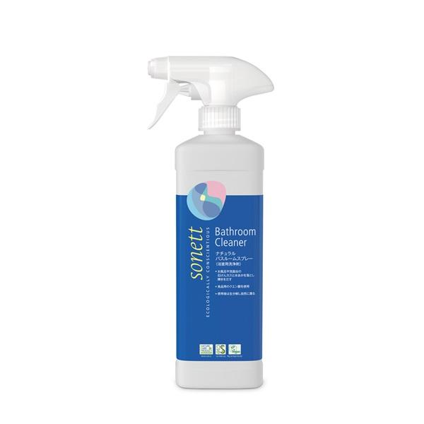 ナチュラルバスルームスプレー(浴室用洗浄剤) 500ml |SNN3615