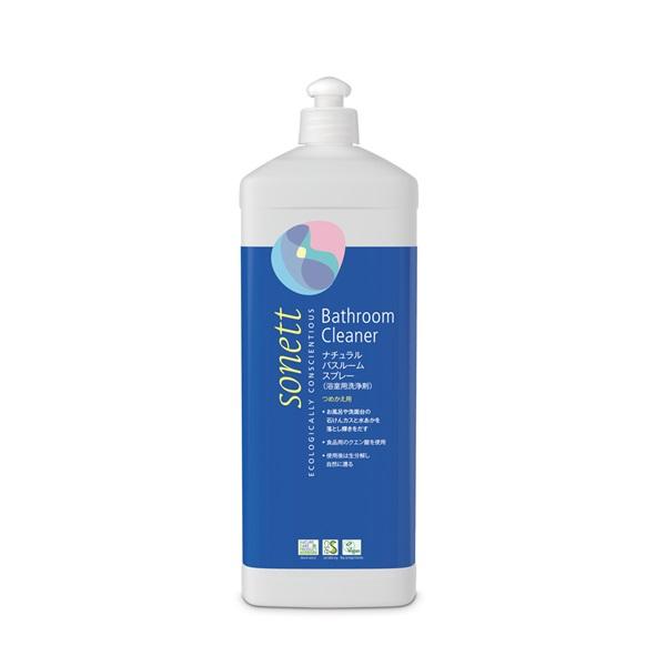 ナチュラルバスルームスプレー(浴室用洗浄剤) 1L |SNN3616