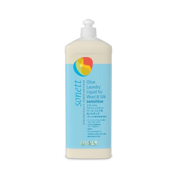 ナチュラルウォッシュリキッド ウール・シルク用 センシティブ (おしゃれ着用液体洗剤) 1L|SNN3654