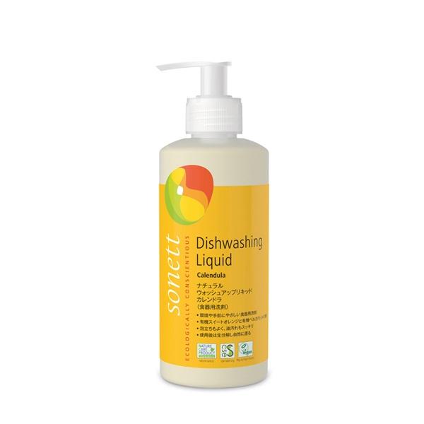 ナチュラルウォッシュアップリキッド カレンドラ(食器用洗剤) 300ml |SNN3664