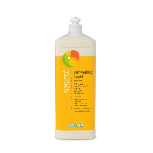 ナチュラルウォッシュアップリキッド カレンドラ(食器用洗剤)1L(詰替用)  SNN3665