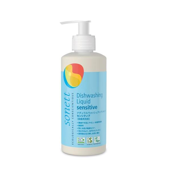 ナチュラルウォッシュアップリキッド センシティブ(食器用洗剤) 300ml |SNN3667