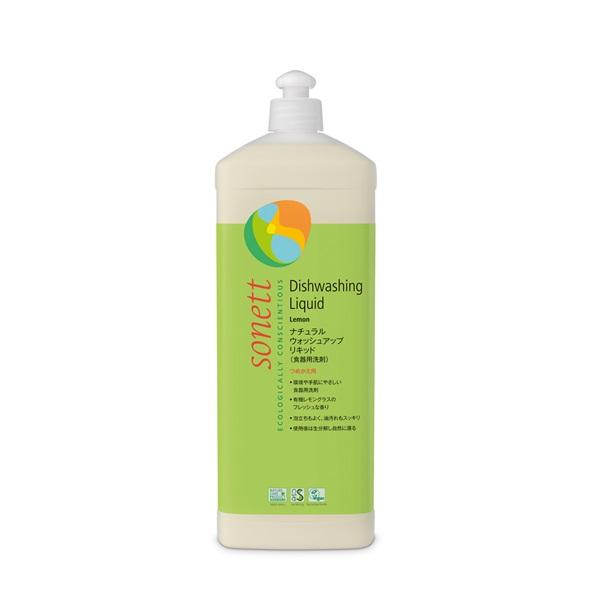 ナチュラルウォッシュアップリキッド(食器用洗剤) 1L(詰替用) |SNN3670
