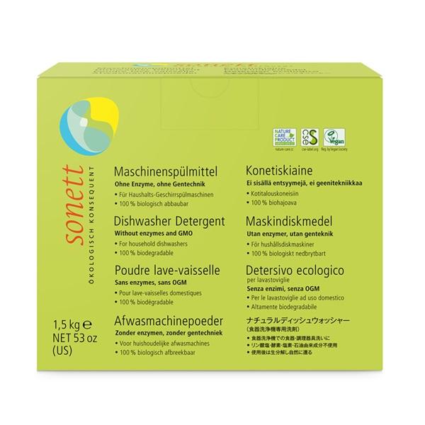 ナチュラルディッシュウォッシャー(食器洗浄機専用洗剤)  SNN4023