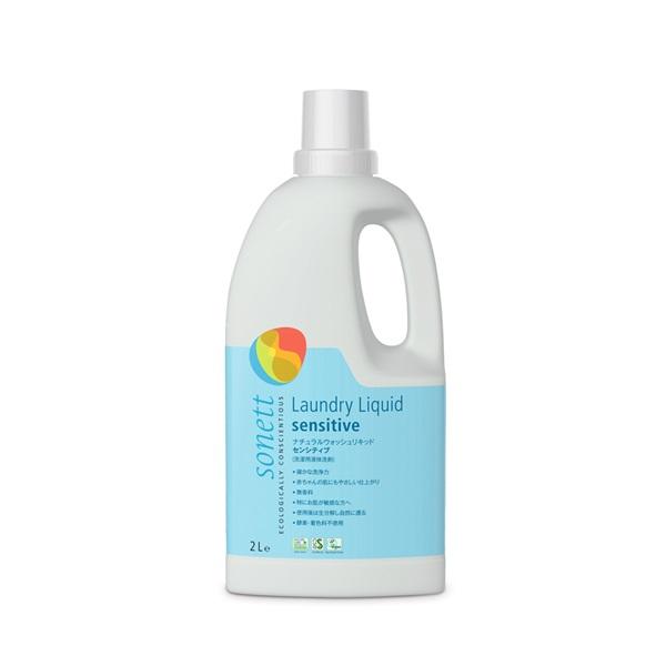 ナチュラルウォッシュリキッド センシティブ 2L (洗濯用液体洗剤)◆ |SNN5615