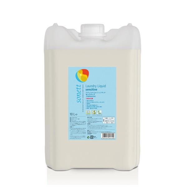 ナチュラルウォッシュリキッド センシティブ 10L(詰替用) |SNN5617