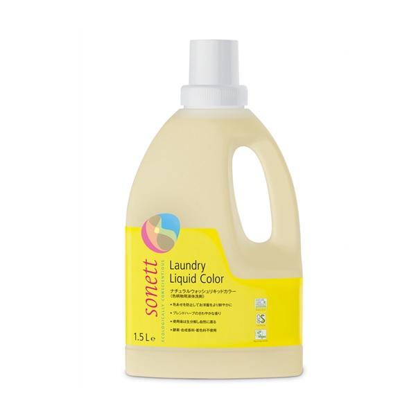 ナチュラルウォッシュリキッドカラー(色柄物用洗剤)1.5L |SNN5640