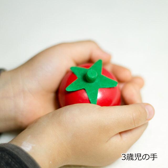 ミニ・トマト 子供のサイズ感