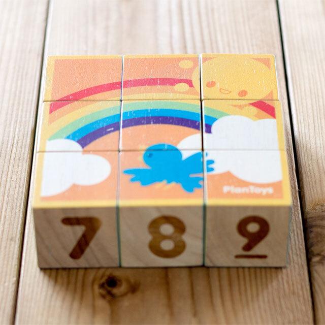 パズルキューブ虹柄
