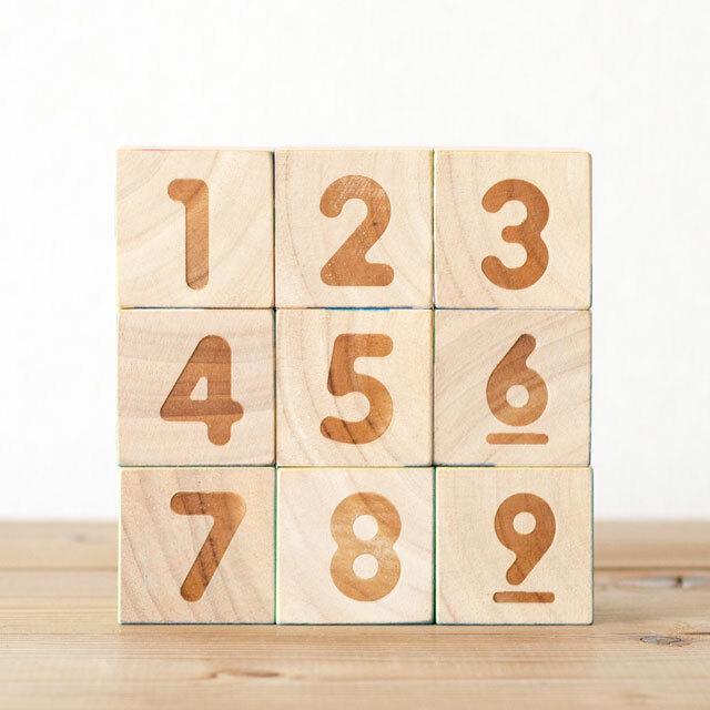 1から9の数字キューブ