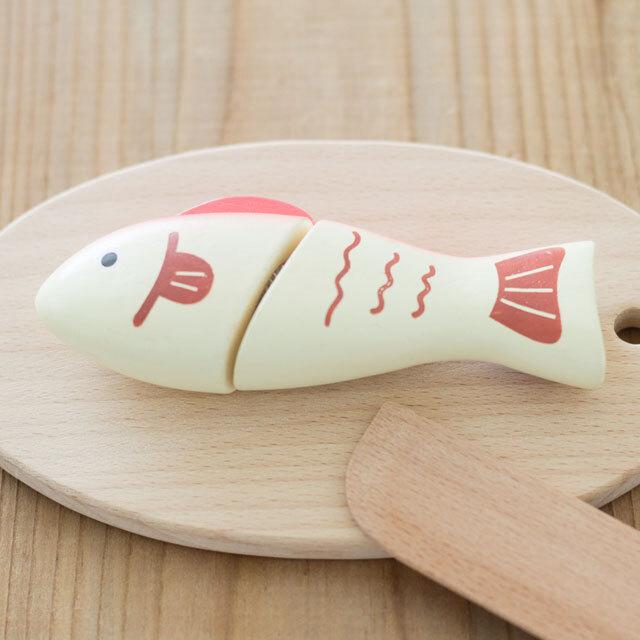 ままごと食材魚メイン
