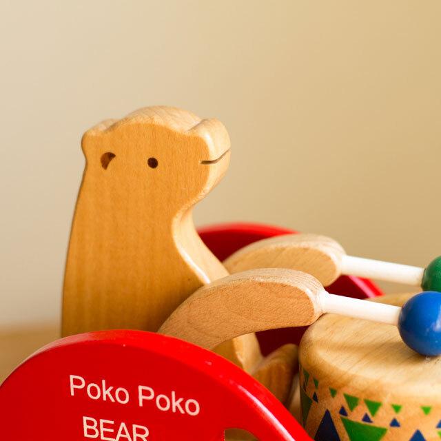 熊型木製プルトイ