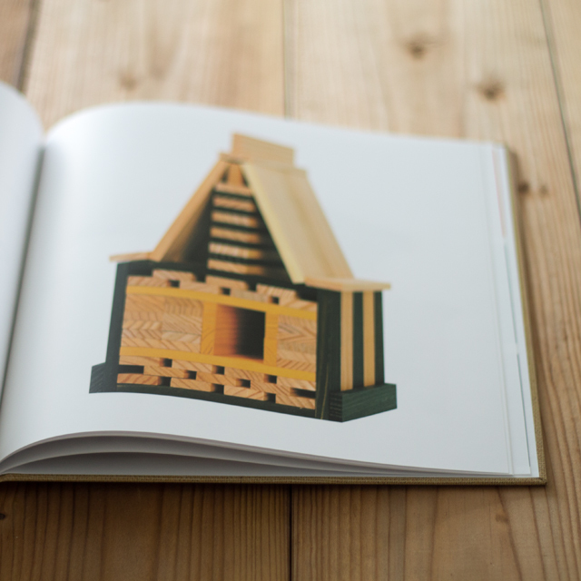 アートブック黄色中身一部