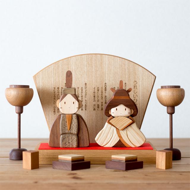 木製雛人形セットメイン