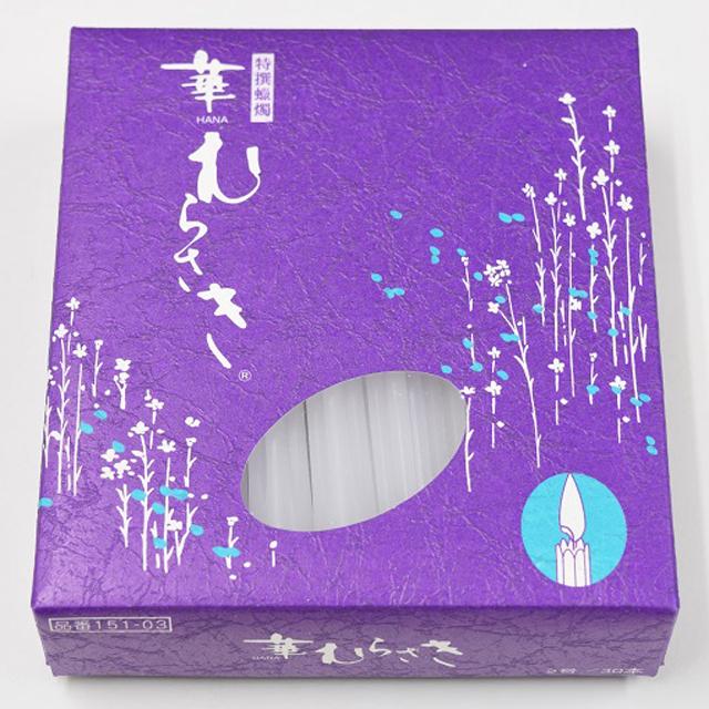 華むらさき2号  (東海製蝋)