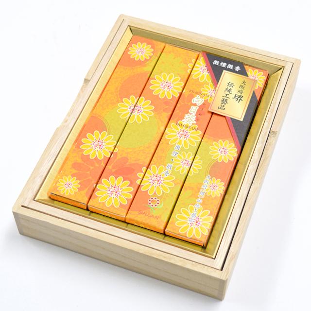 お線香真山 向日葵の香 4箱入