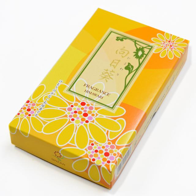 線香 花 向日葵 バラ徳用 微煙・微香 真山