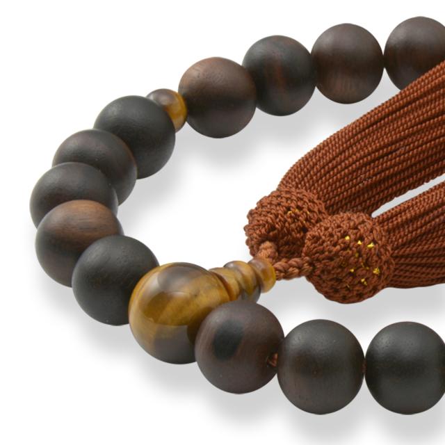 男性用数珠 黒檀