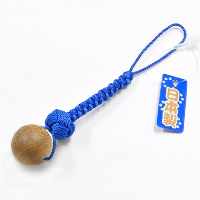 一願粒 数珠玉のお守りストラップ 印度菩提樹 青結び