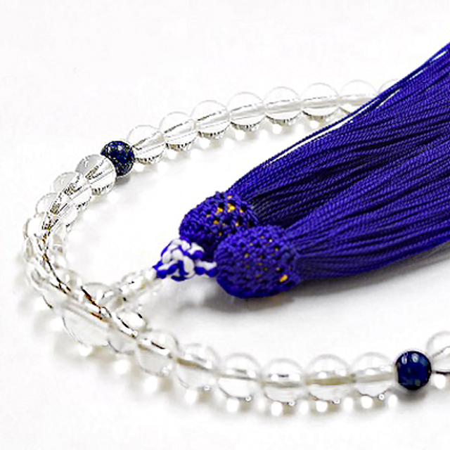 女性用数珠 天然水晶 ラピス 瑠璃 9月誕生石