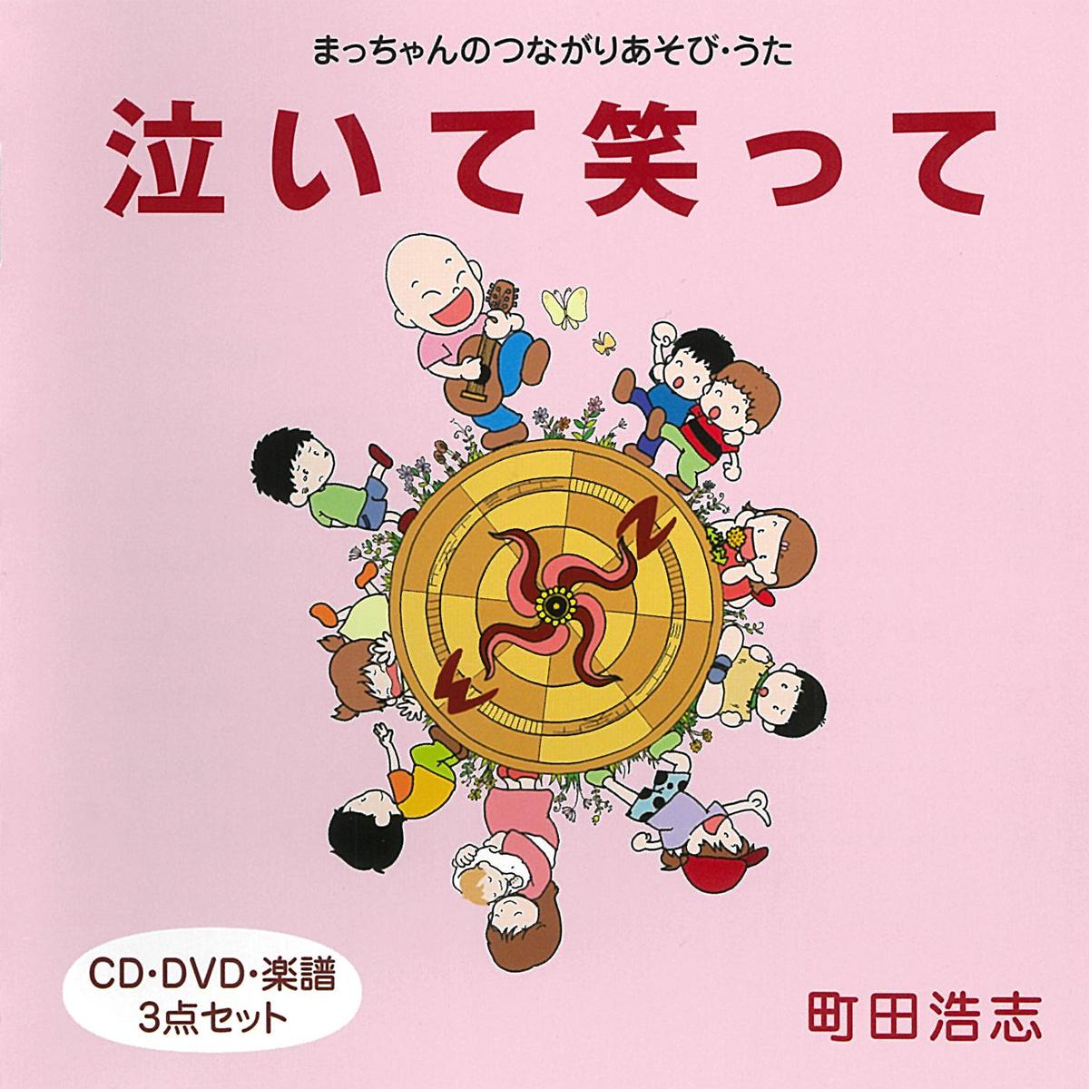 CCD942商品画像