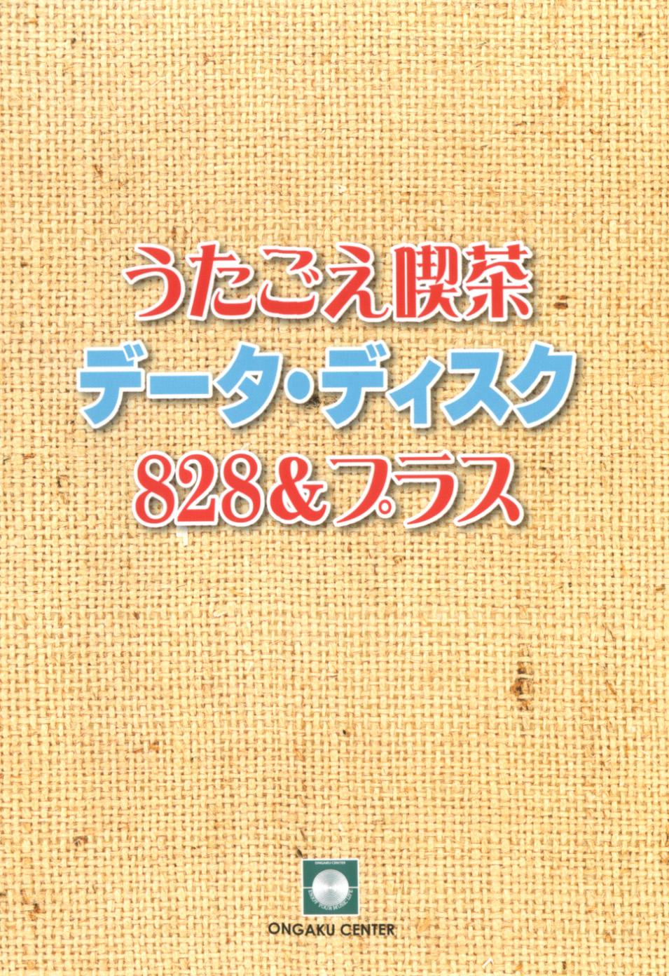 DVR601ジャケット画像