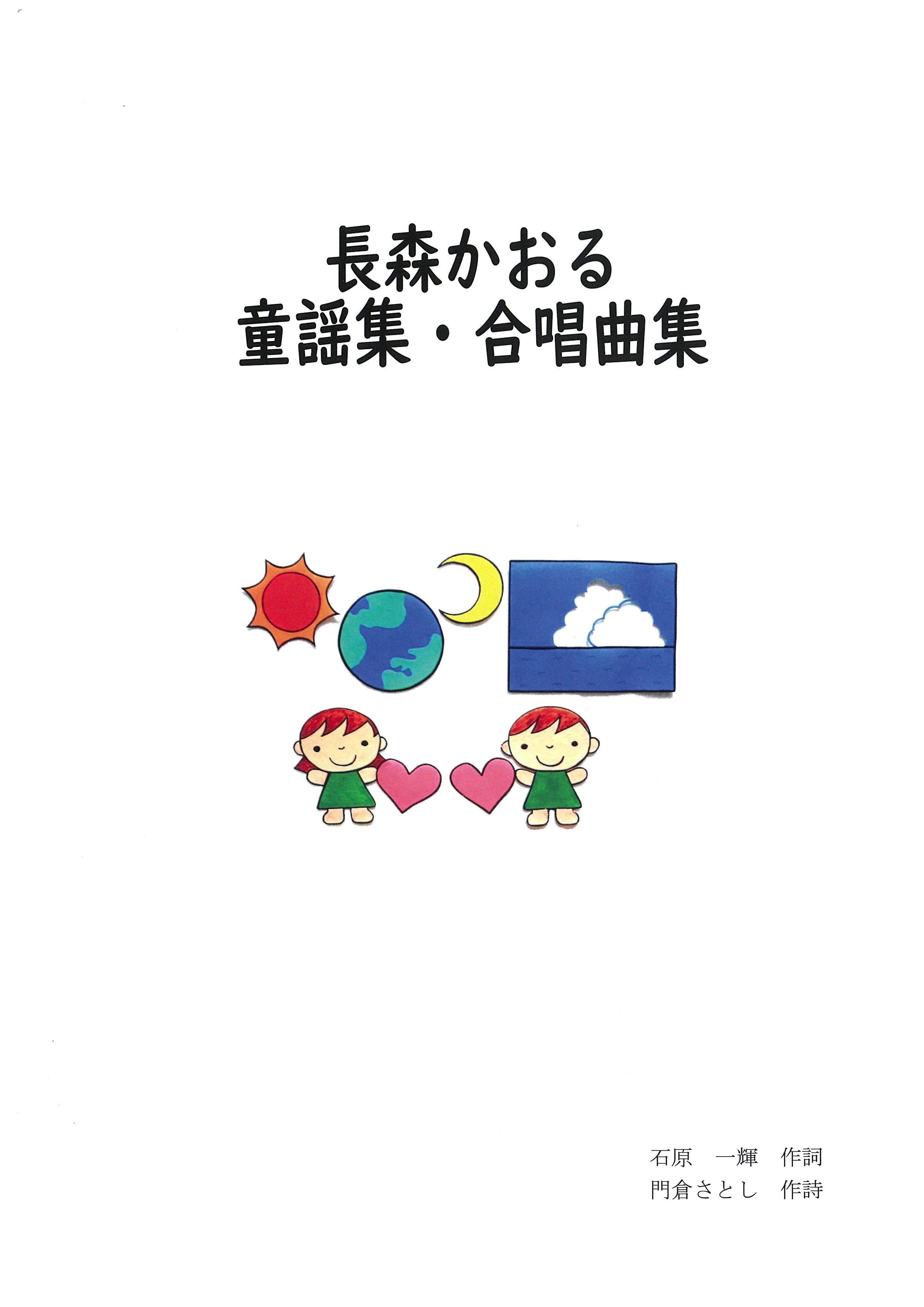 KNsc001商品画像