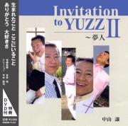 Invitation to YUZZ2