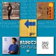 CD・きたがわてつベストアルバム3
