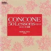 コンコーネ50番【中声用】(2CD)