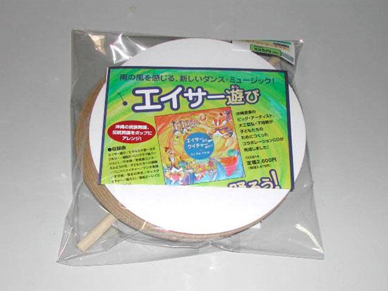 【工作キット】手作りパーランクー(バチ付き)