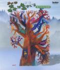CD「林光 オペラ森は生きている オーケストラ版」