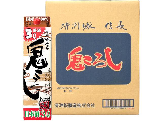 清洲城信長 鬼ころしパック 3L(ケース)