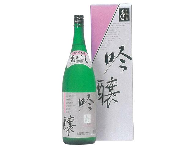 【贈答用(KD-30)】 特撰吟醸 「鬼ころし」 1.8L瓶 1本(箱入り)