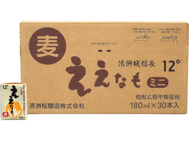 清洲城信長焼酎 麦焼酎 ええなもミニパック 180ml 1ケース(30本入)