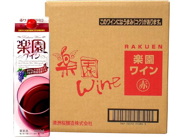 楽園 ワインパック(赤) 1.8L 1ケース(6本入)
