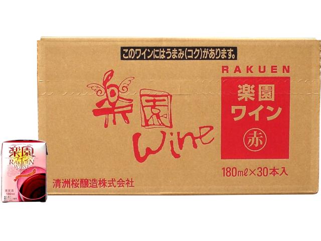楽園 ワインミニパック(赤) 180ml 1ケース(30本入)