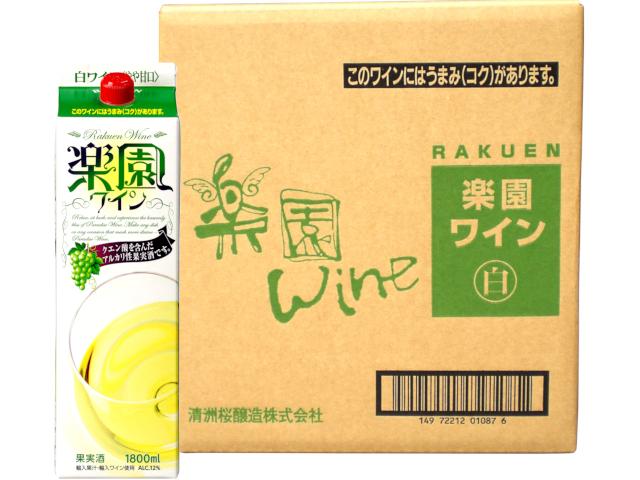 楽園 ワインパック(白) 1.8L 1ケース(6本入)