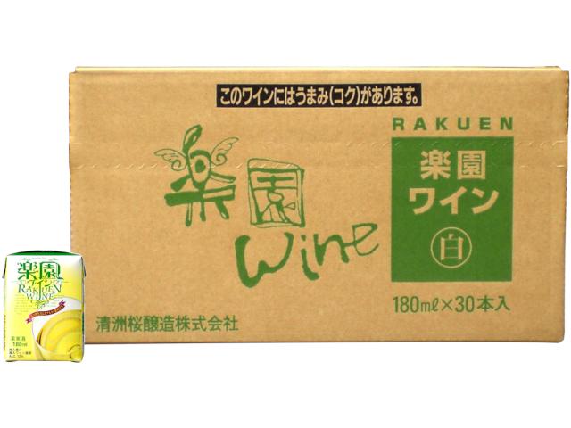 楽園 ワインミニパック(白) 180ml 1ケース(30本入)