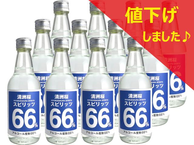 清洲桜 スピリッツ 66% 360ml瓶(ケース)