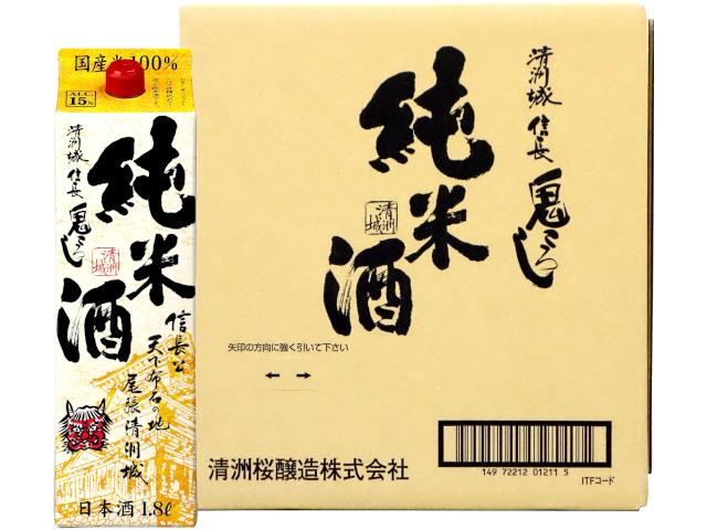 清洲城信長鬼ころし 純米酒パック 1.8L(ケース)