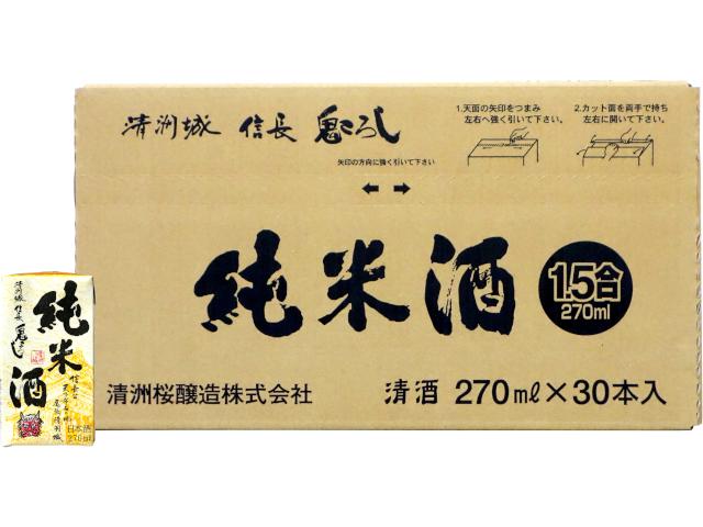 清洲城信長鬼ころし 純米酒1.5合パック 270ml(ケース)