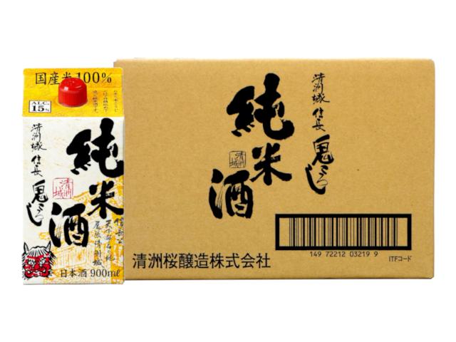 清洲城信長鬼ころし 純米酒パック 900ml(ケース)