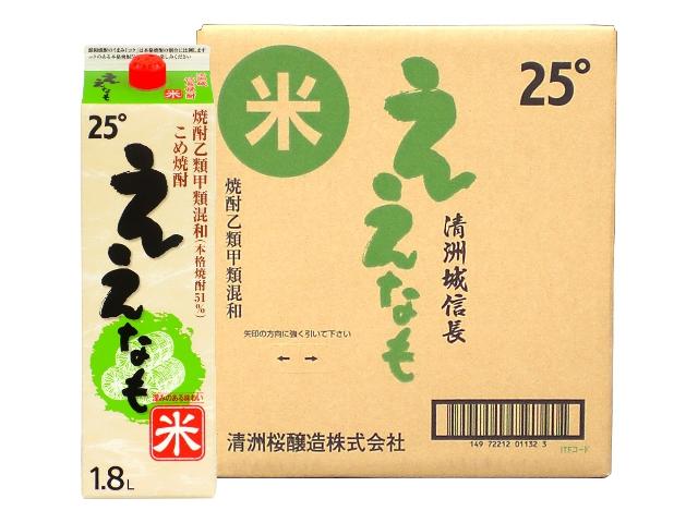 清洲城信長焼酎 米焼酎 ええなもパック 1.8L(ケース)