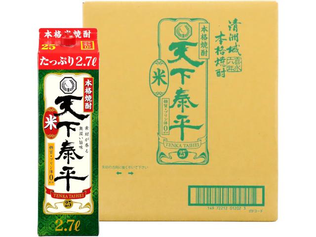 本格米焼酎 天下泰平パック 2.7L(ケース)